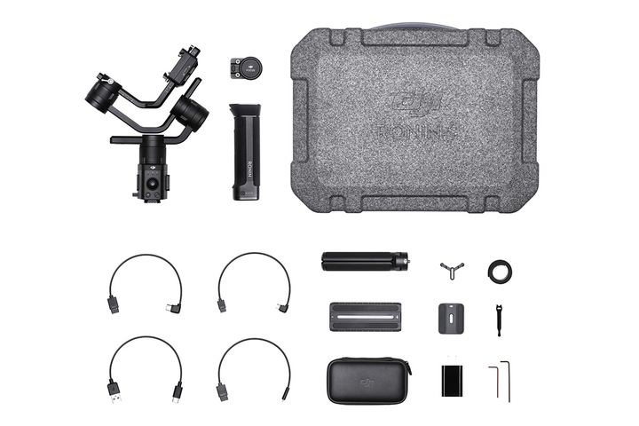 DJI Ronin-S Whats Included